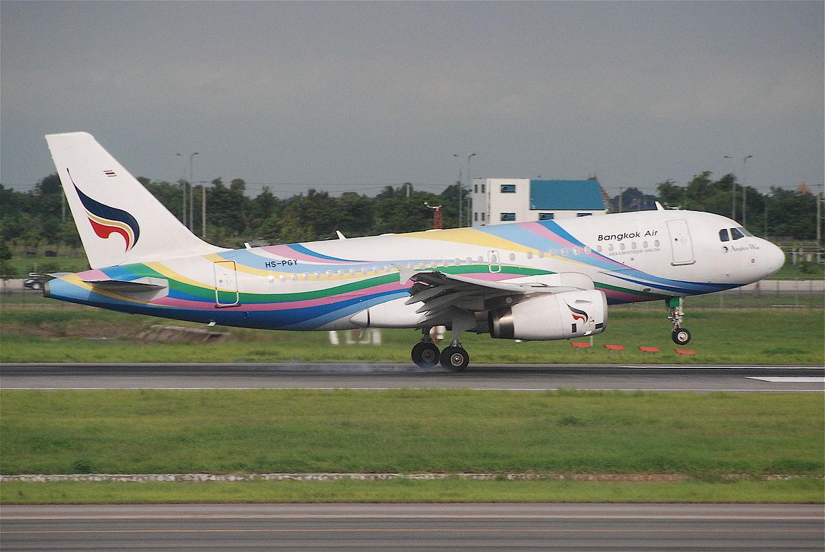 La première compagnie aérienne privée thaïlandaise Bangkok Airways a annoncé des résultats en hausse au premier semestre 2018