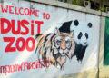 Bangkok : le zoo de Dusit va fermer ses portes à la fin du mois