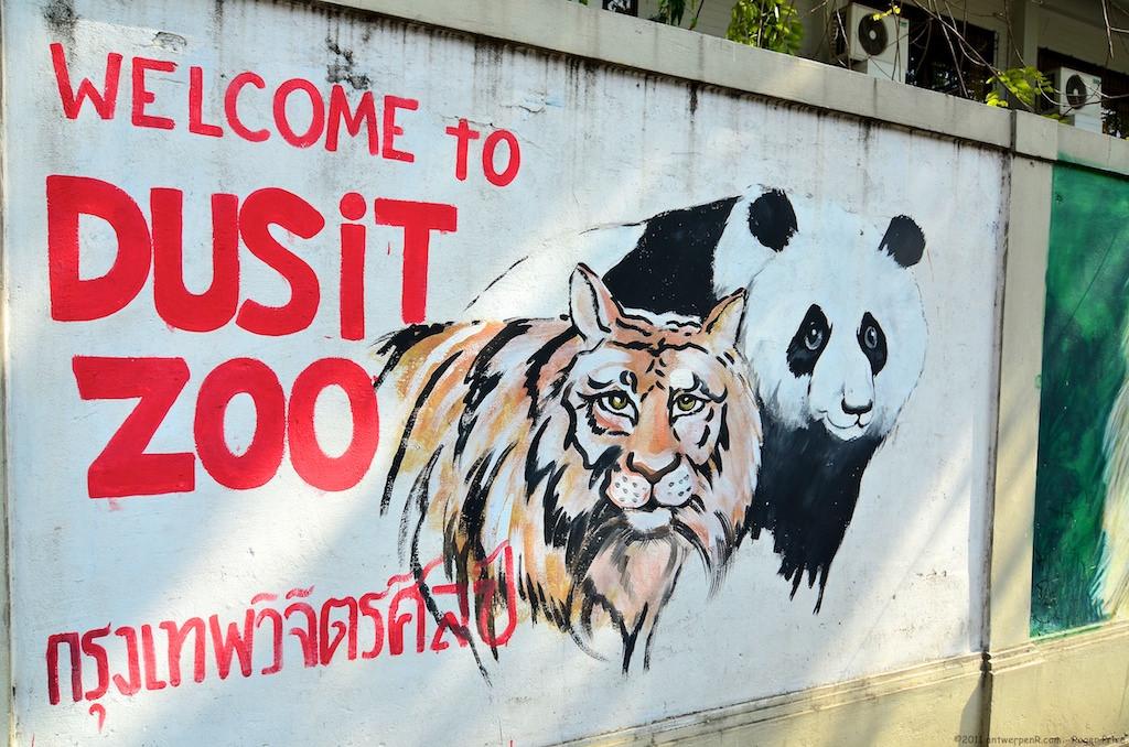 Le zoo de Dusit a officiellement annoncé que la fermeture du parc était prévue pour la fin du mois d'août