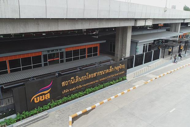 Le nouveau terminal routier destiné aux vans interprovinciaux a ouvert ses portes à Mo Chit, au nord de Bangkok