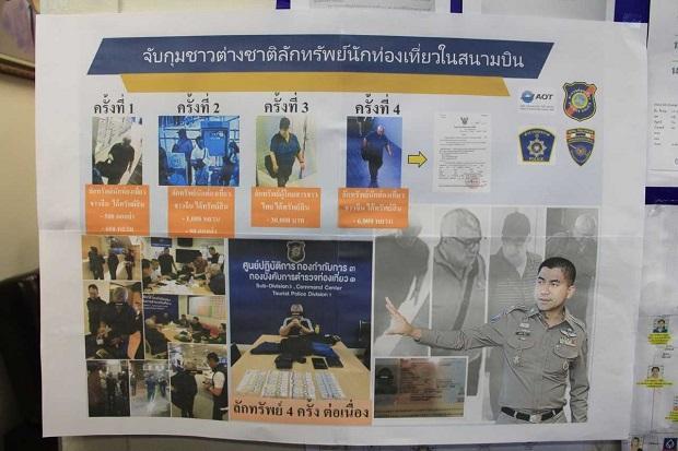 Un ressortissant chilien a été arrêté après commis plusieurs vols à l'aéroport Suvarnabhumi de Bangkok