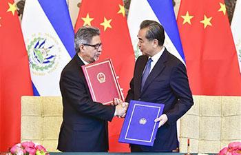 Le ministre des Affaires étrangères du Salvador Carlos Castaneda (à gauche) et son homologue chinois Wang Yi (à droite) lors d'une cérémonie de signature visant à établir des liens diplomatiques avec la Chine mardi