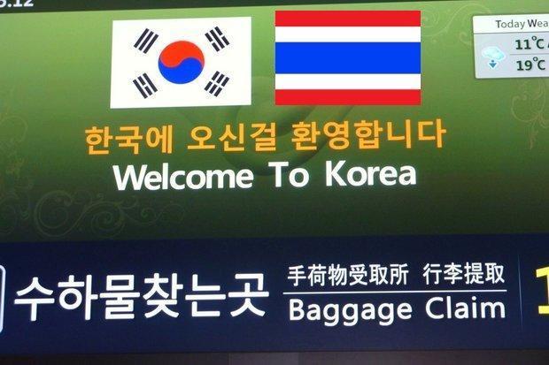 Le Ministère de la Justice de Corée du Sud avait proposé en juin de mettre fin à l'exemption de visa pour les Thaïlandais en raison de nombreux dépassements de séjour autorisé, mais la suggestion a pour le moment été rejetée