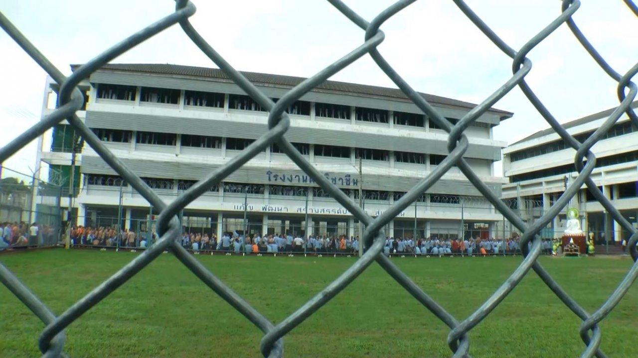 Cinquante détenus étrangers vont être autorisés à quitter les prisons de Thaïlande et rentrer dans leurs pays d'origine pour terminer leurs peines