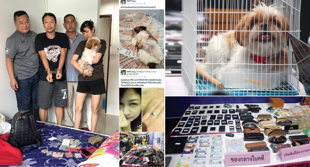 Un couple thaïlandais a été arrêté après avoir commis plusieurs vols, en utilisant un chien pour distraire les victimes pendant les faits