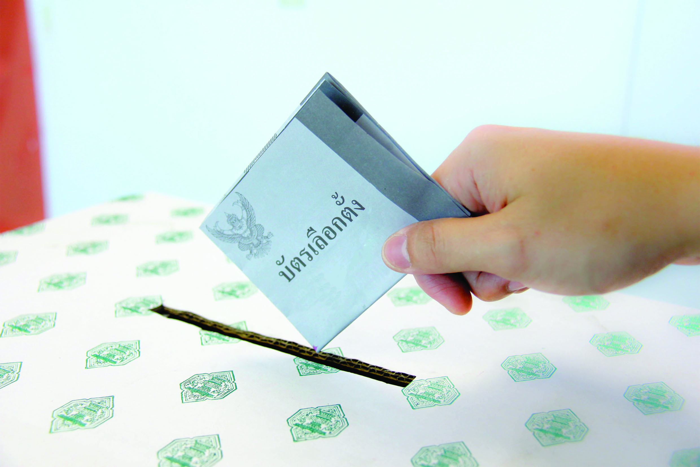 Les prochaines élections en Thaïlande pourraient avoir lieu entre février et mai 2019