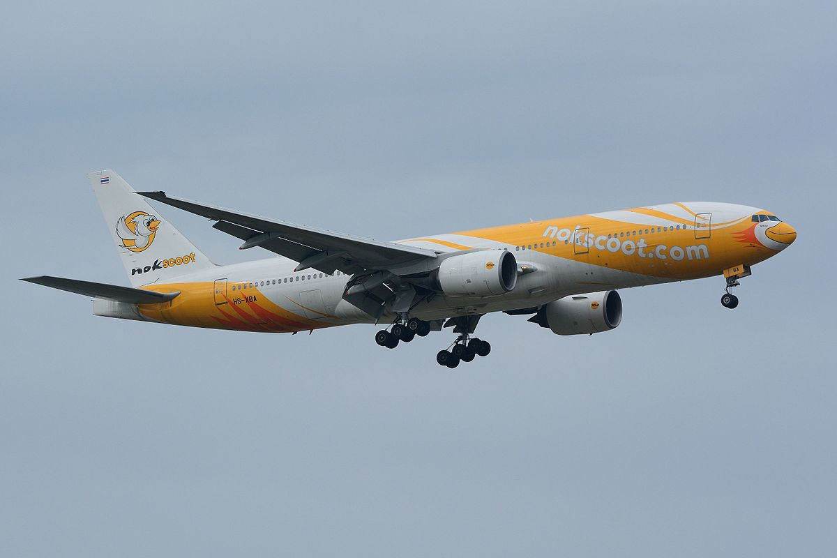 La compagnie low-cost NokScoot va prochainement lancer de nouveaux vols entre Bangkok et Osaka