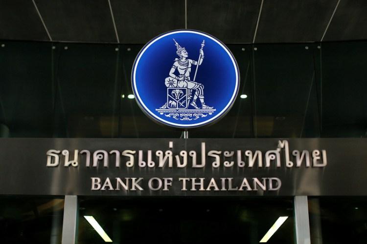 La Banque de Thaïlande a décidé de maintenir son taux directeur lors de sa réunion de mercredi