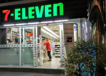 7-Eleven va proposer des services bancaires en Thaïlande à partir du mois prochain