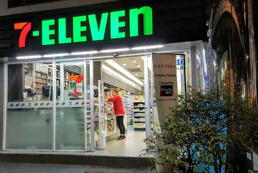 Un magasin 7-Eleven à Bangkok