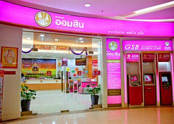 Le 1er juillet ne sera plus férié pour les banques thaïlandaises