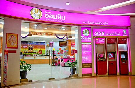 Le traditionnel jour férié du 1er juillet pour les banques thaïlandaises sera supprimé à partir de 2019