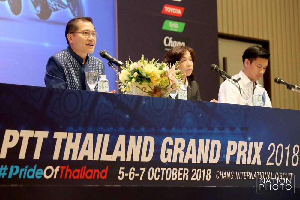 Les autorités thaïlandaises ont tenu une conférence de presse en vue du Grand Prix de MotoGP