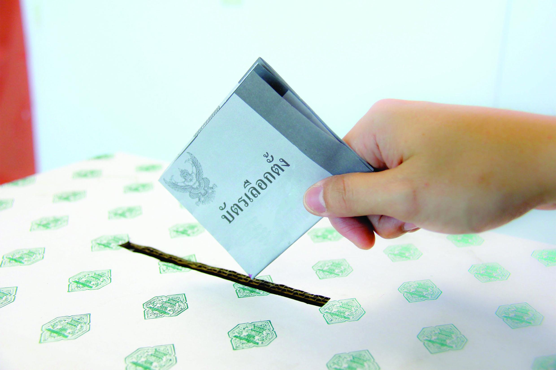 La Commission Électorale de Thaïlande a confirmé la tenue prochaine des élections générales