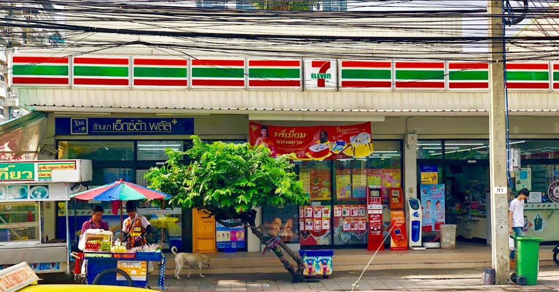 7-Eleven va lancer un service de livraison à domicile en Thaïlande