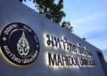 5 universités thaïlandaises parmi les 1000 meilleures du monde