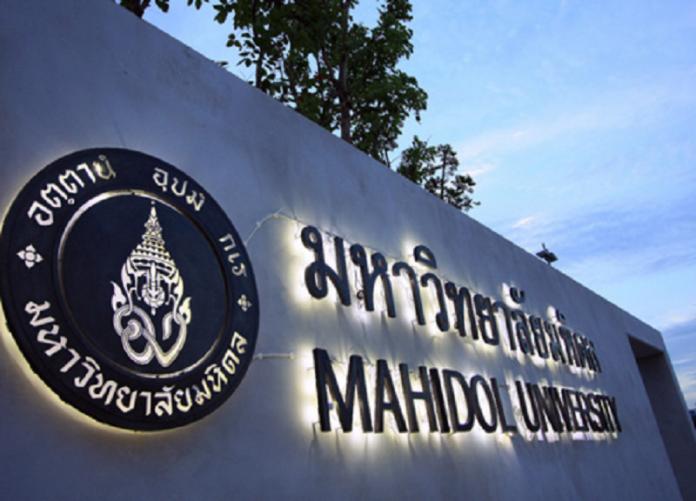 L'Université Mahidol est la première de Thaïlande selon le classement 2019 du Times Higher Education