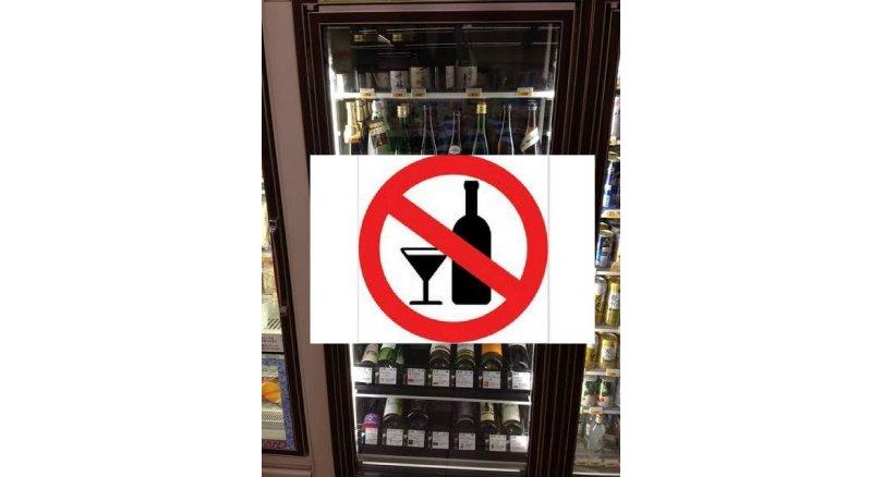 La vente d'alcool sera interdite en Thaïlande le 24 octobre 2018