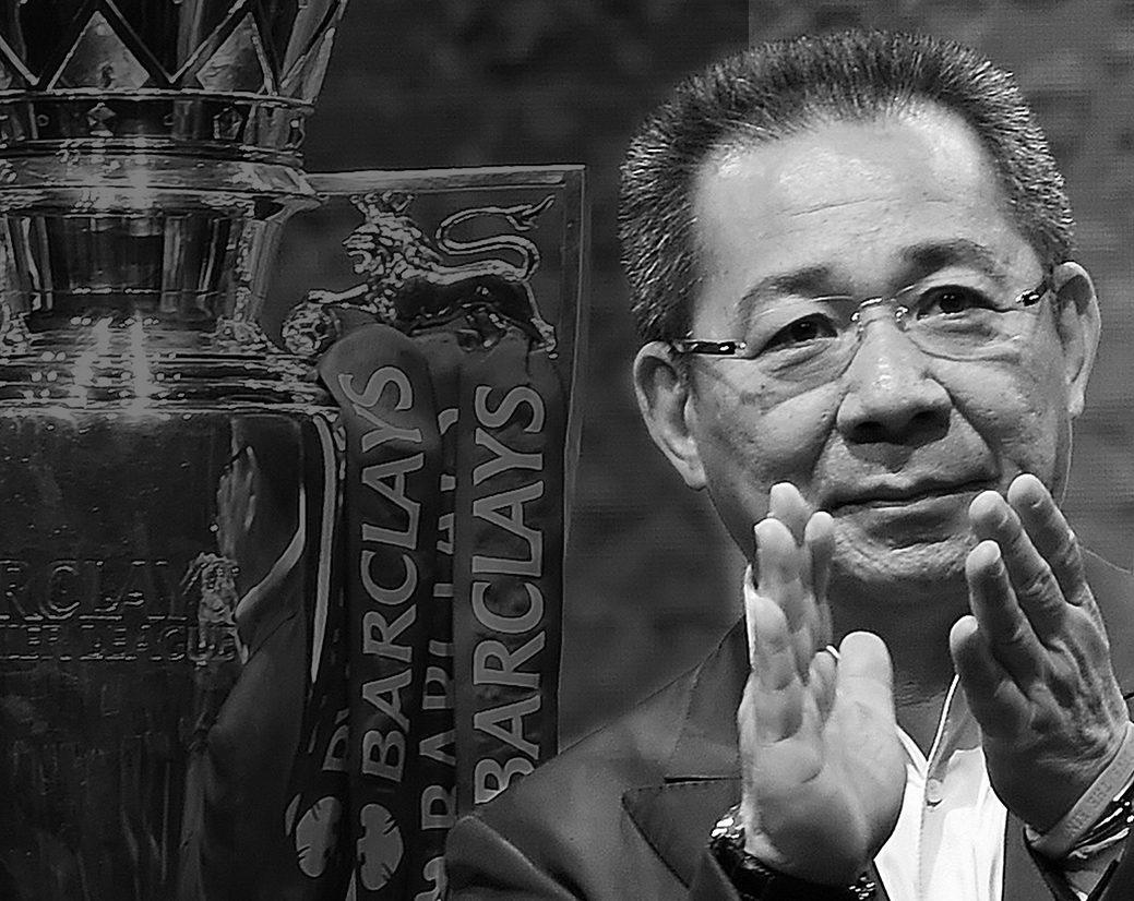 Le club de football de Leicester a confirmé le décès de son propriétaire et président, Vichai Srivaddhanaprabha, dans l'accident d'hélicoptère samedi soir