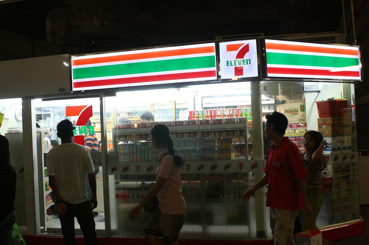 Le groupe 7-Eleven a annoncé son intention de réduire et stopper l'utilisation de sacs plastiques en Thaïlande