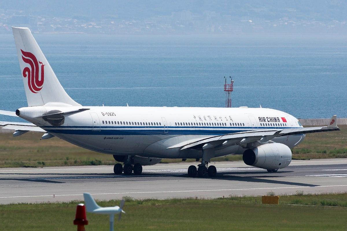 Phnom Penh devra encore attendre pour obtenir sa liaison aérienne directe avec Pékin, Air China ayant décidé de reporter ses vols entre les deux capitales, initialement prévus ce mois-ci.
