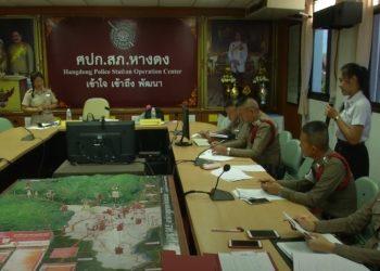 Chiang Mai : la police reçoit des cours de langues pour mieux assister les touristes