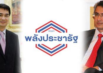 Thaïlande : à l'approche des élections, 2 partis écartent l'idée d'un rapprochement avec le régime
