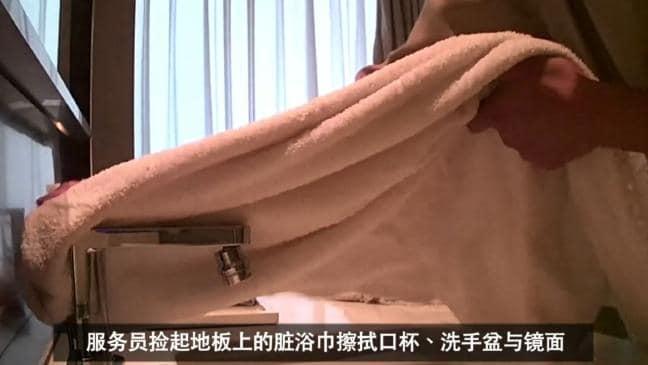 Quatre des plus grandes chaînes hôtelières du monde se sont excusées après que des images aient révélé le comportement choquant du personnel de ménage dans les salles de bains des clients