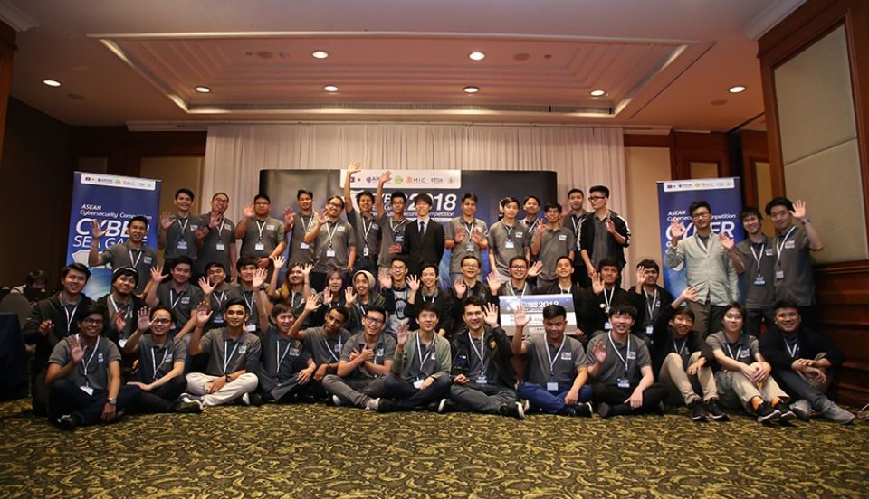 La Thaïlande a récemment accueilli une compétition de cybersécurité réunissant des participants de tout l'ASEAN