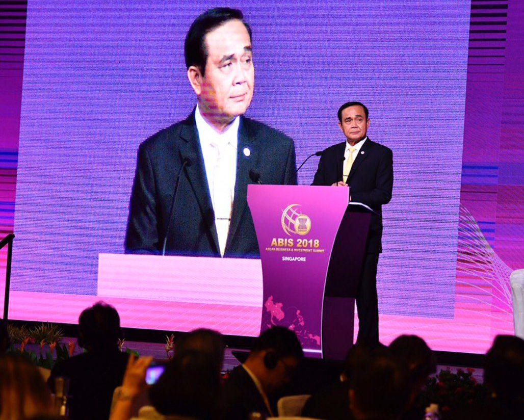 Le Premier Ministre thaïlandais a appelé au renforcement des liens entre les pays de l'ASEAN