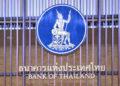 La Banque de Thaïlande relève son taux d'intérêt, une première depuis 2011