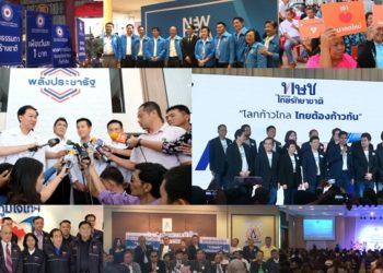 Thaïlande : les campagnes politiques à nouveau autorisées
