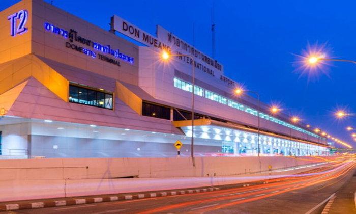 Des retards annoncés à l'aéroport de Bangkok-Don Mueang en raison de travaux