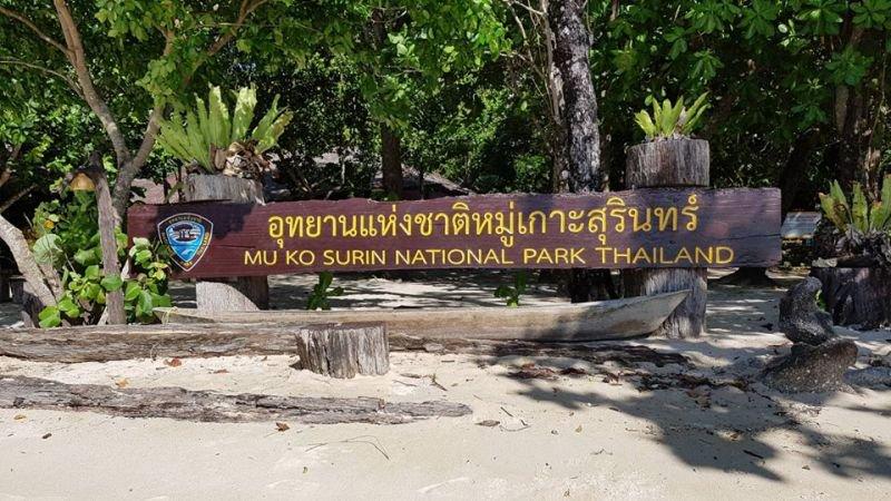 Un touriste français meurt lors d'une excursion dans les Îles Surin