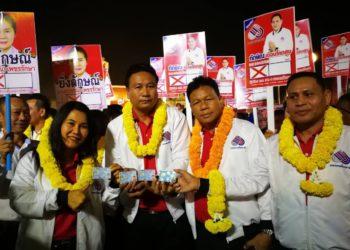 Élections en Thaïlande : au moins 9 Thaksin et 2 Yingluck vont participer au scrutin
