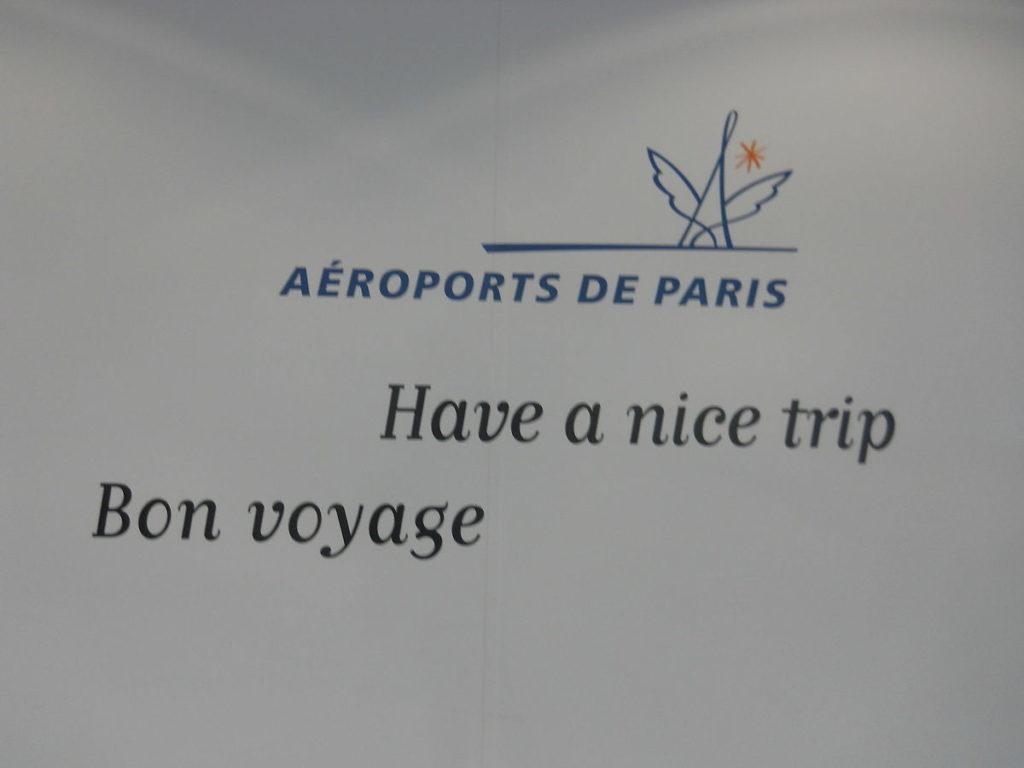Le Sénat français rejette la privatisation d'Aéroports de Paris