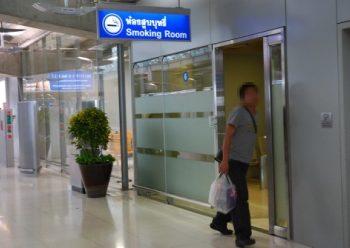 """Thaïlande : les """"salles fumeurs"""" interdites dans 6 aéroports"""