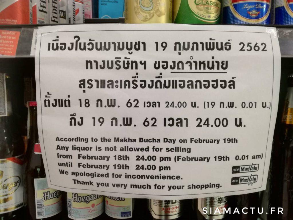 Thaïlande : vente d'alcool interdite le 19 février pour Makha Bucha
