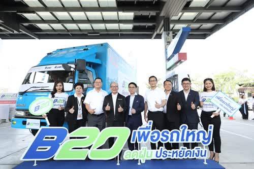 Le biodiesel B20 disponible dans cinq provinces de Thaïlande