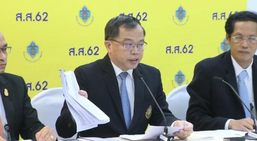 Thaïlande : la Commission électorale annonce les résultats complets des législatives