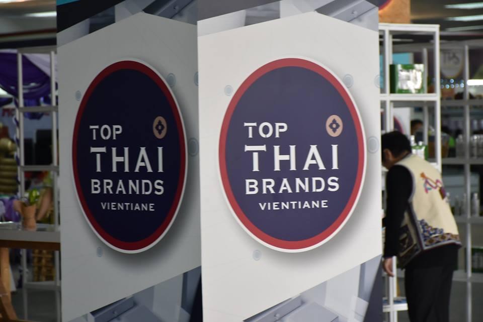 Thaïlande et Laos visent 12 milliards de dollars d'échanges commerciaux bilatéraux d'ici 2021