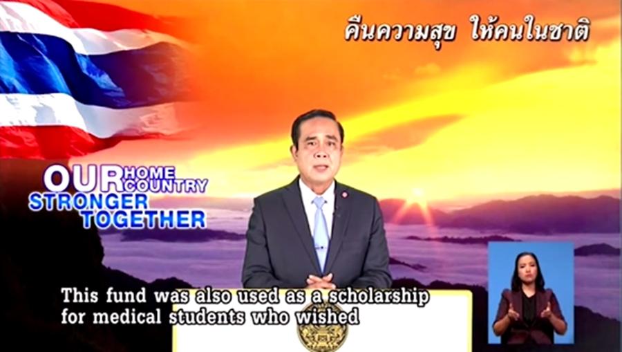 Thaïlande : après 5 ans, le monologue télé hebdomadaire de Prayut se conclura vendredi