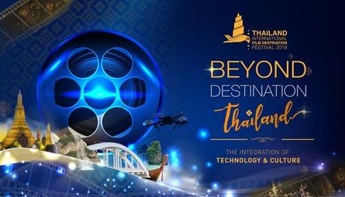 La Thaïlande veut s'imposer en tant que destination cinématographique internationale