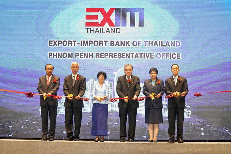 La banque d'import-export de Thaïlande va accorder des prêts aux entrepreneurs des pays voisins pour renforcer les échanges commerciaux