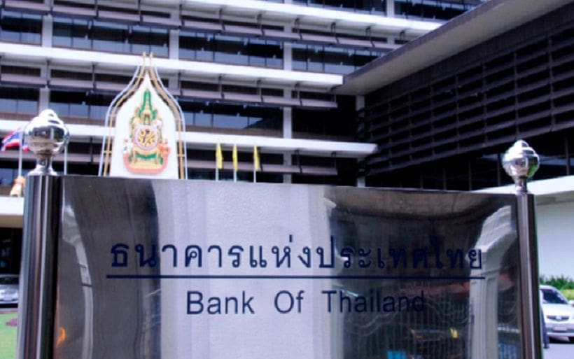 Bank of Thailand maintains its key interest rate at 1.75%