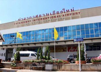 Airports of Thailand sollicite 202 milliards pour les nouveaux aéroports de Phuket et Chiang Mai