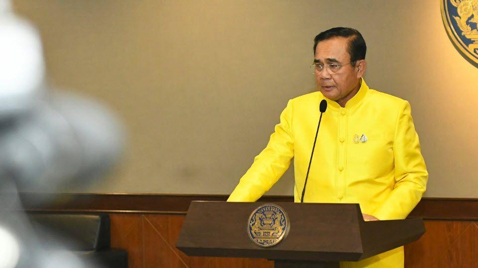 Thaïlande : la formation d'un nouveau gouvernement apaise les tensions, mais la situation économique demeure incertaine