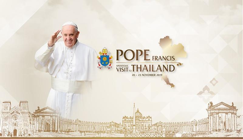 La visite du Pape François en Thaïlande aura lieu du 20 au 23 novembre