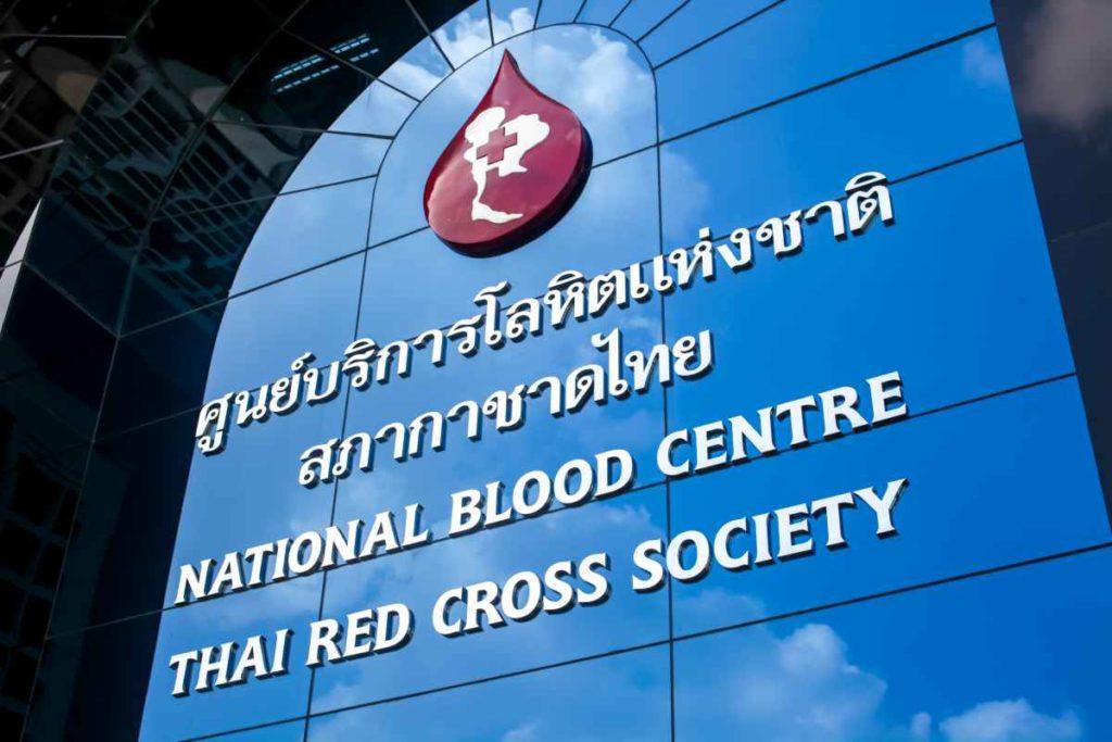 La Croix-Rouge thaïlandaise lance un appel au don de sang en raison des faibles réserves