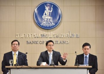 La Banque de Thaïlande abaisse ses taux d'intérêt à un niveau historiquement bas